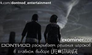 DONTNOD раскрывает решения игроков в главном выборе Life is Strange