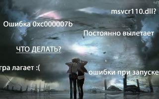 Life is Strange не запускается, лагает или выдаёт ошибку: что делать?