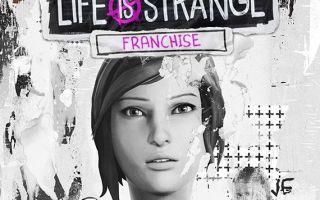 В Стиме началась распродажа игр серии Life is Strange