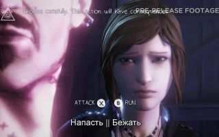Главная фишка Life is Strange: Before the Storm — дерзость