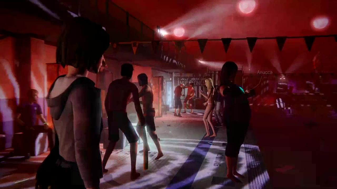 Вечеринка клуба Вортекс