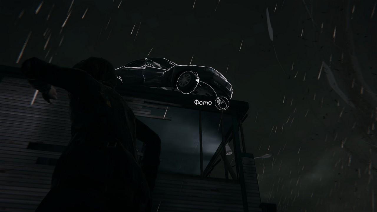 машина на крыше