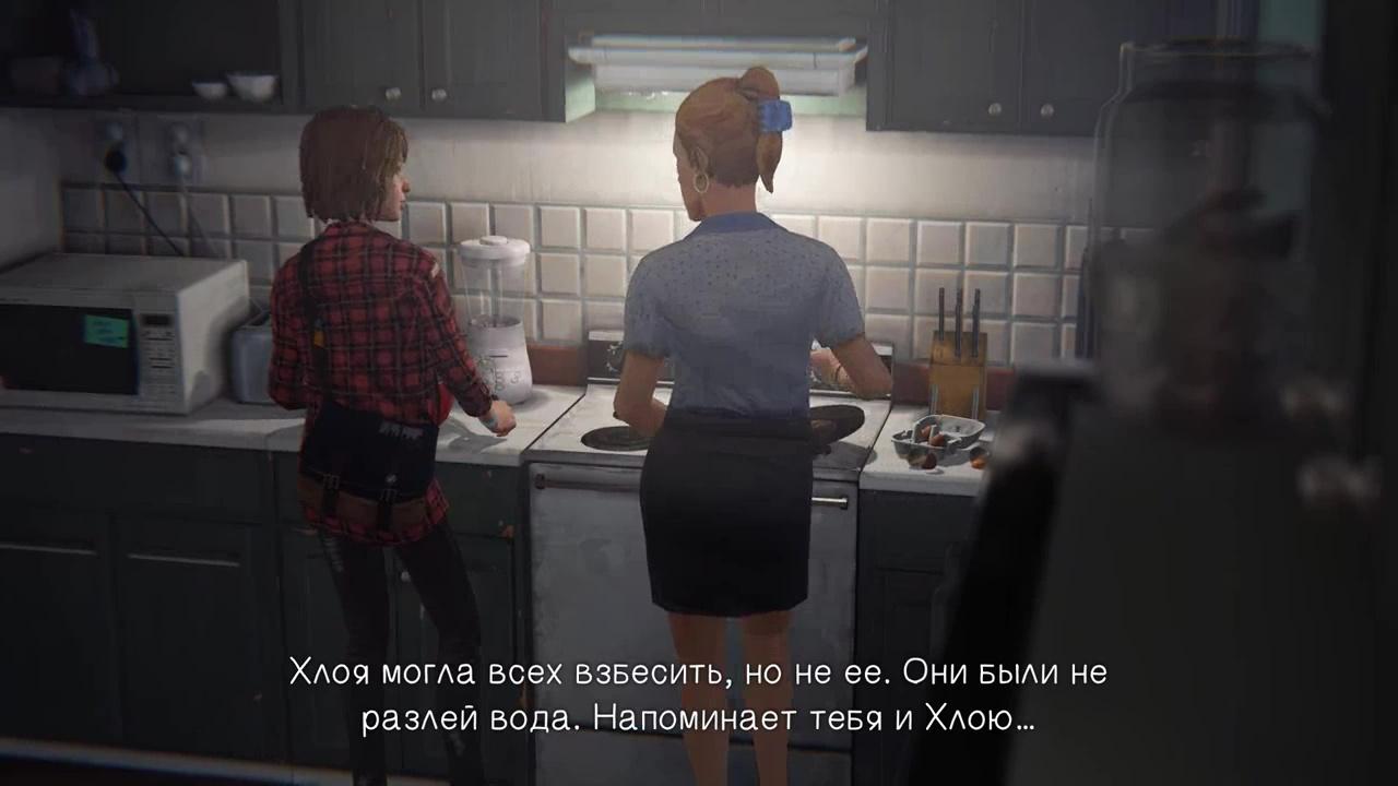 Рейчел и Макс готовят еду