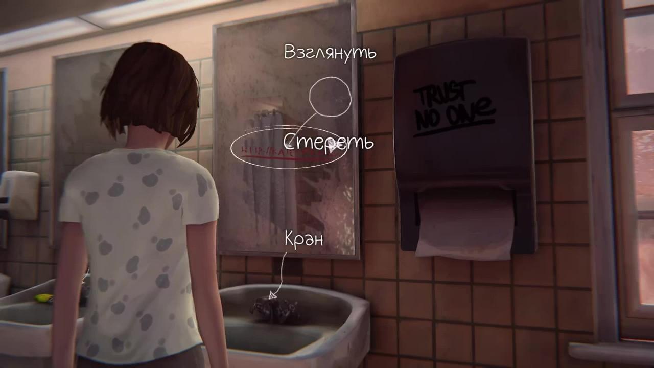 послание на зеркале