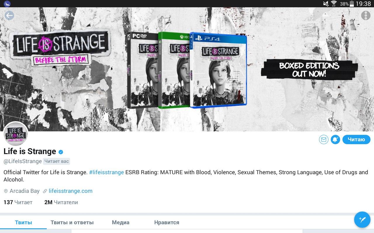 Скриншот официальной страницы серии Life is Strange в Твиттере
