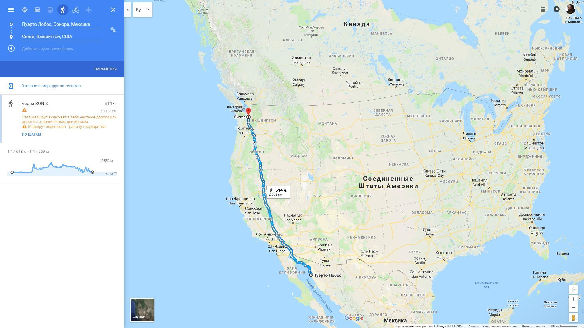 Google-карта (расстояние от Сиэтла до Пуэрто-Лобос)